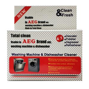 خرید جرم گیر ماشین ظرفشویی و لباسشویی AEG