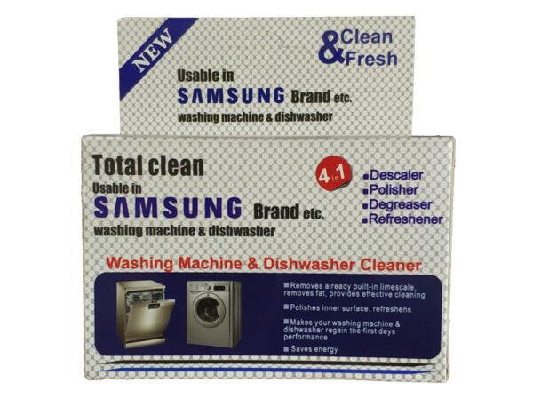 جرم گیر ماشین ظرفشویی و ماشین لباسشویی سامسونگ Samsung