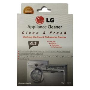جرم گیر ماشین ظرفشویی و لباسشویی ال جی LG