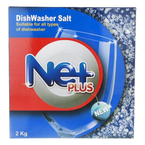 نمک ماشین ظرفشویی نت پلاس