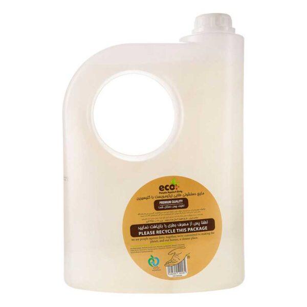 مایع دستشویی طلایی ایکو مویست حجم 3.75 میلی لیتر